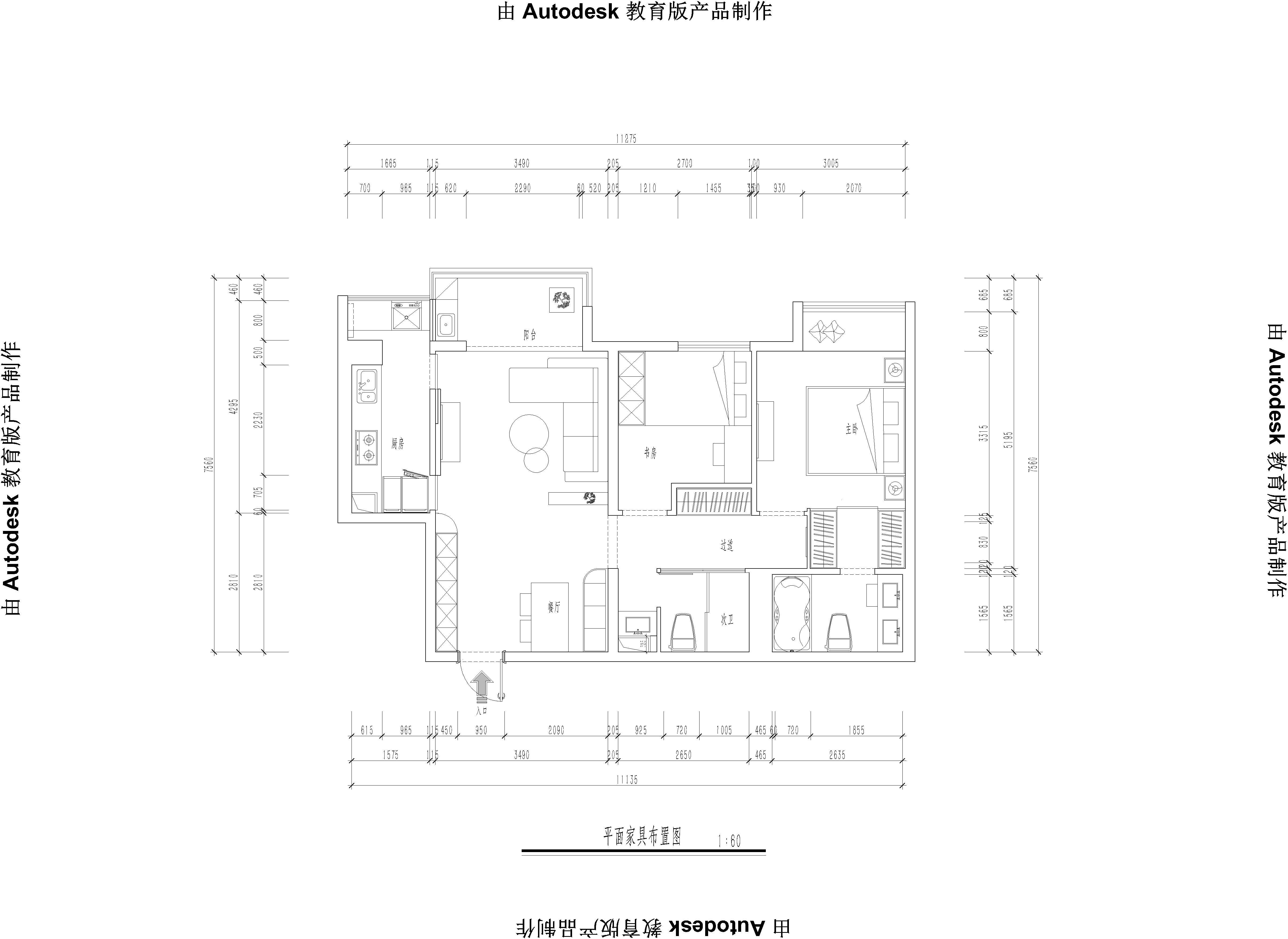 金泰城《清檸》 北歐風格 100平米裝修設計理念