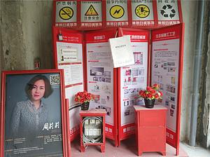 南京老房装修有哪些安全隐患?