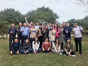 祝贺东易日盛深圳分公司2018年战略研讨会圆满召开