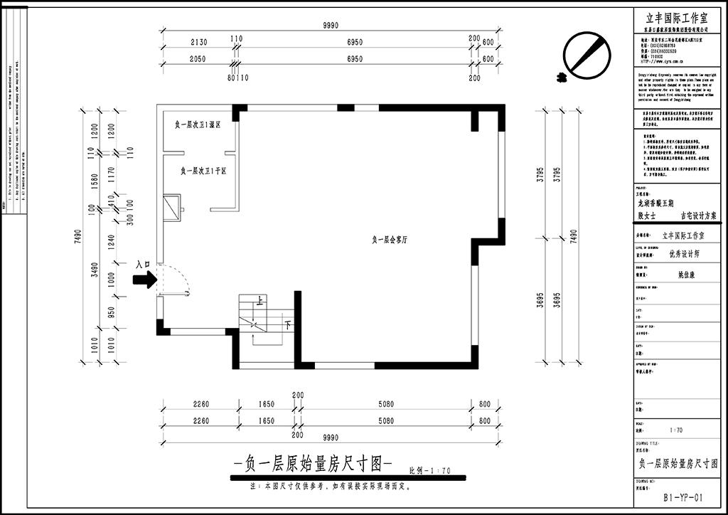 龙湖香醍璟宸 现代新极简装修效果图 五室四厅 300平米装修设计理念