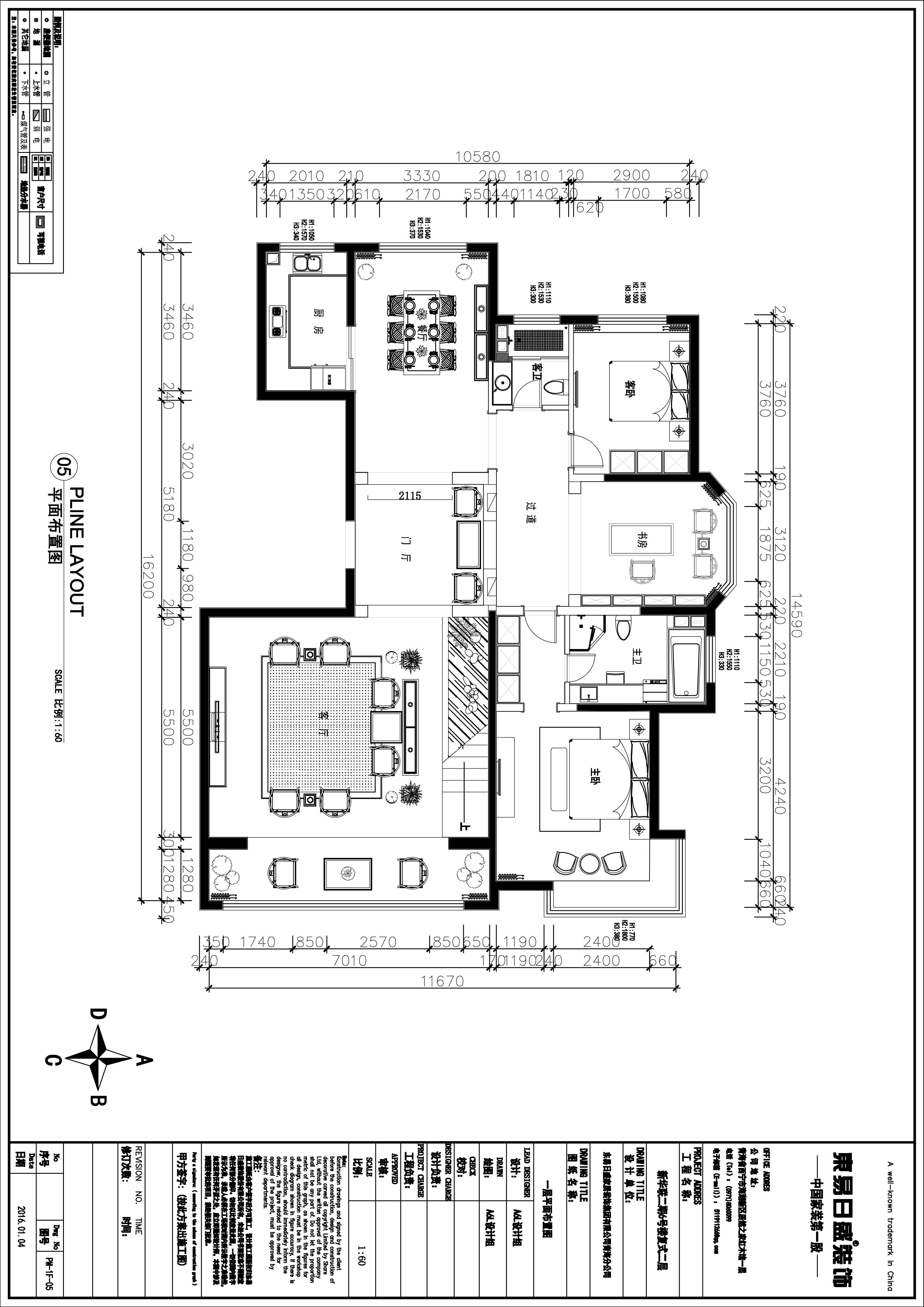 新华联-320平米-中式风格装修案例效果图装修设计理念