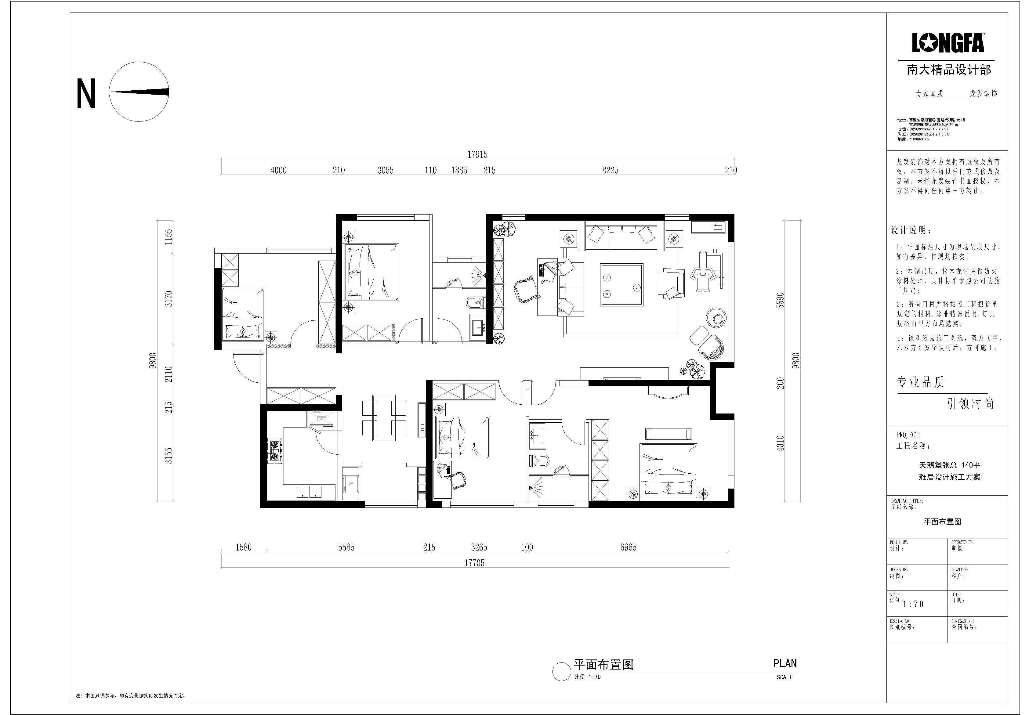 天鹅堡 现代简约风格装修效果图 平层 140㎡装修设计理念