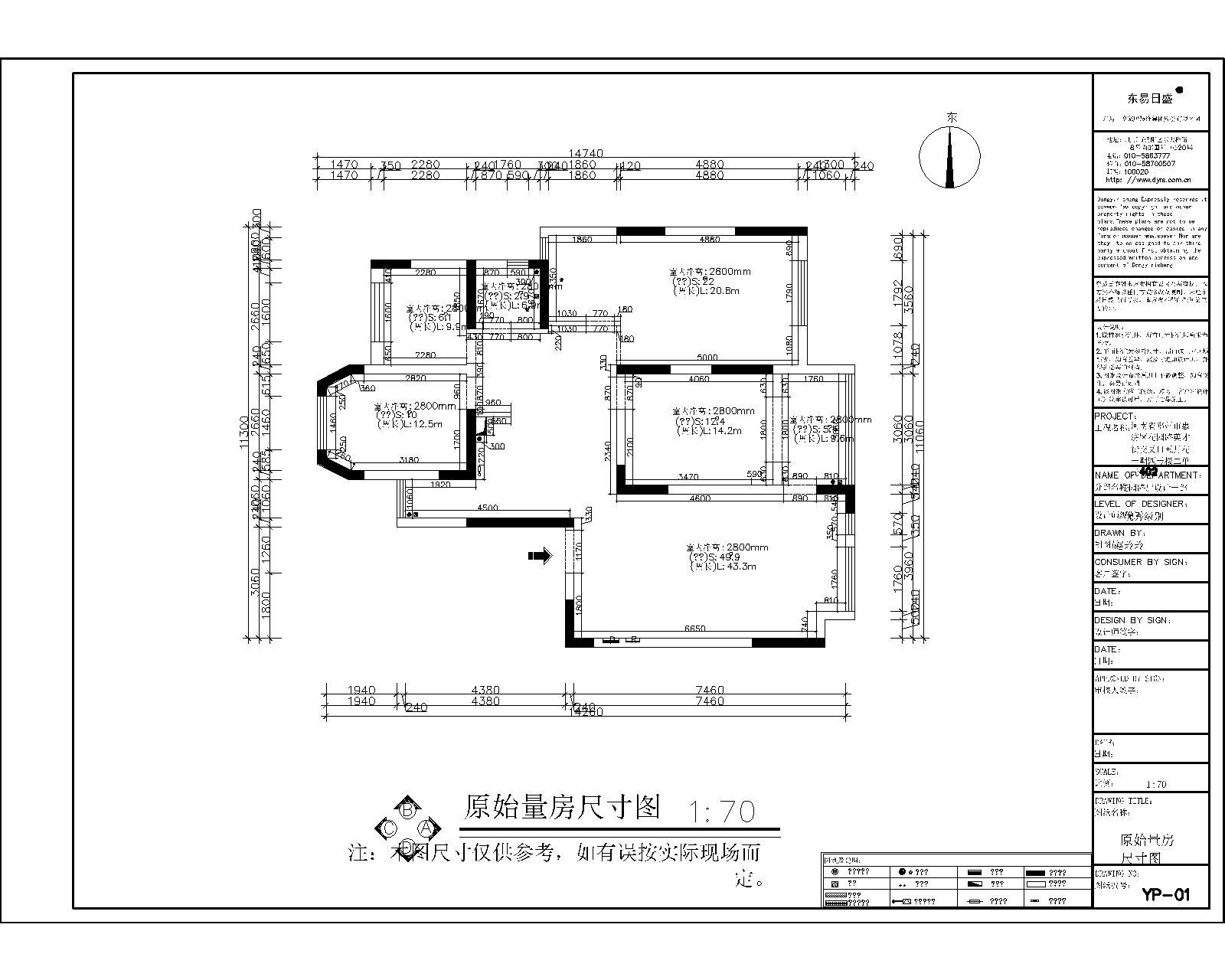 保利海上五月花简美风格143㎡四室装修设计理念