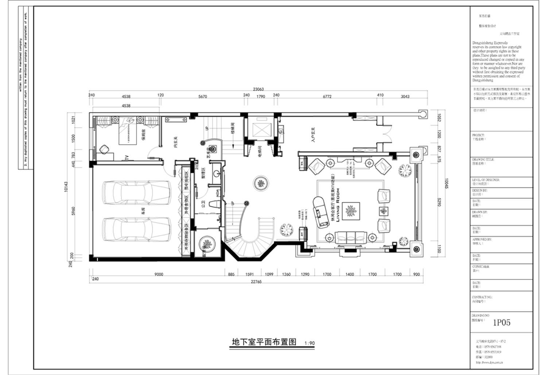 欧景名城-600㎡-欧式古典装修设计理念