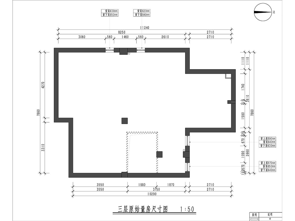香湖湾新中式340平米装修设计理念