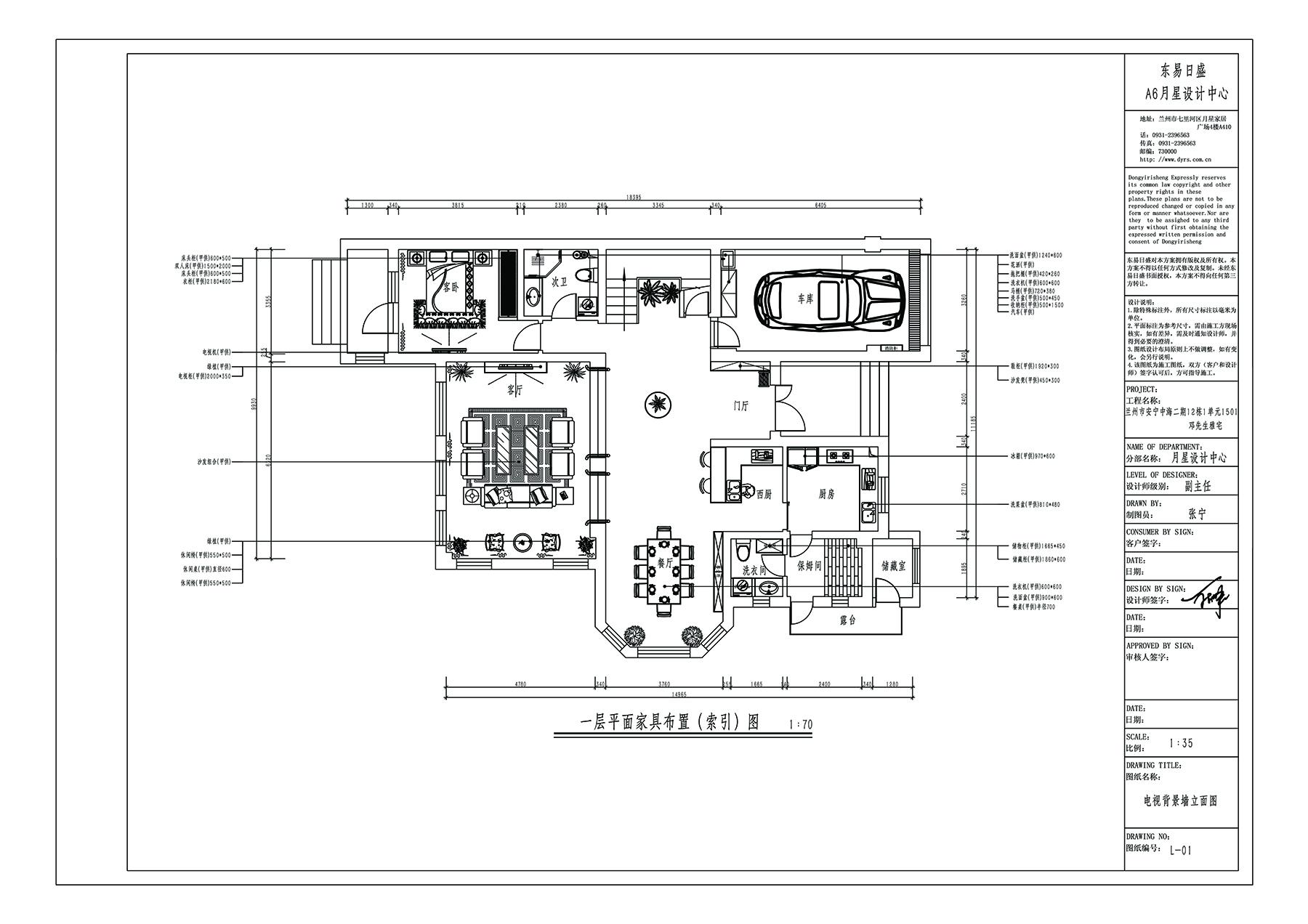 林隐天下-300平米-欧式古典风格装修案例效果图装修设计理念