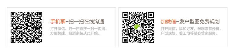 3485979c36ca67d3.jpg!l