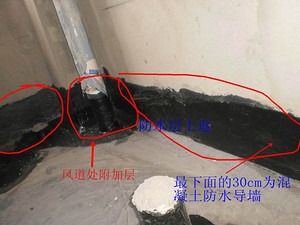 卫生间怎么防水 卫生间防水高度是多少