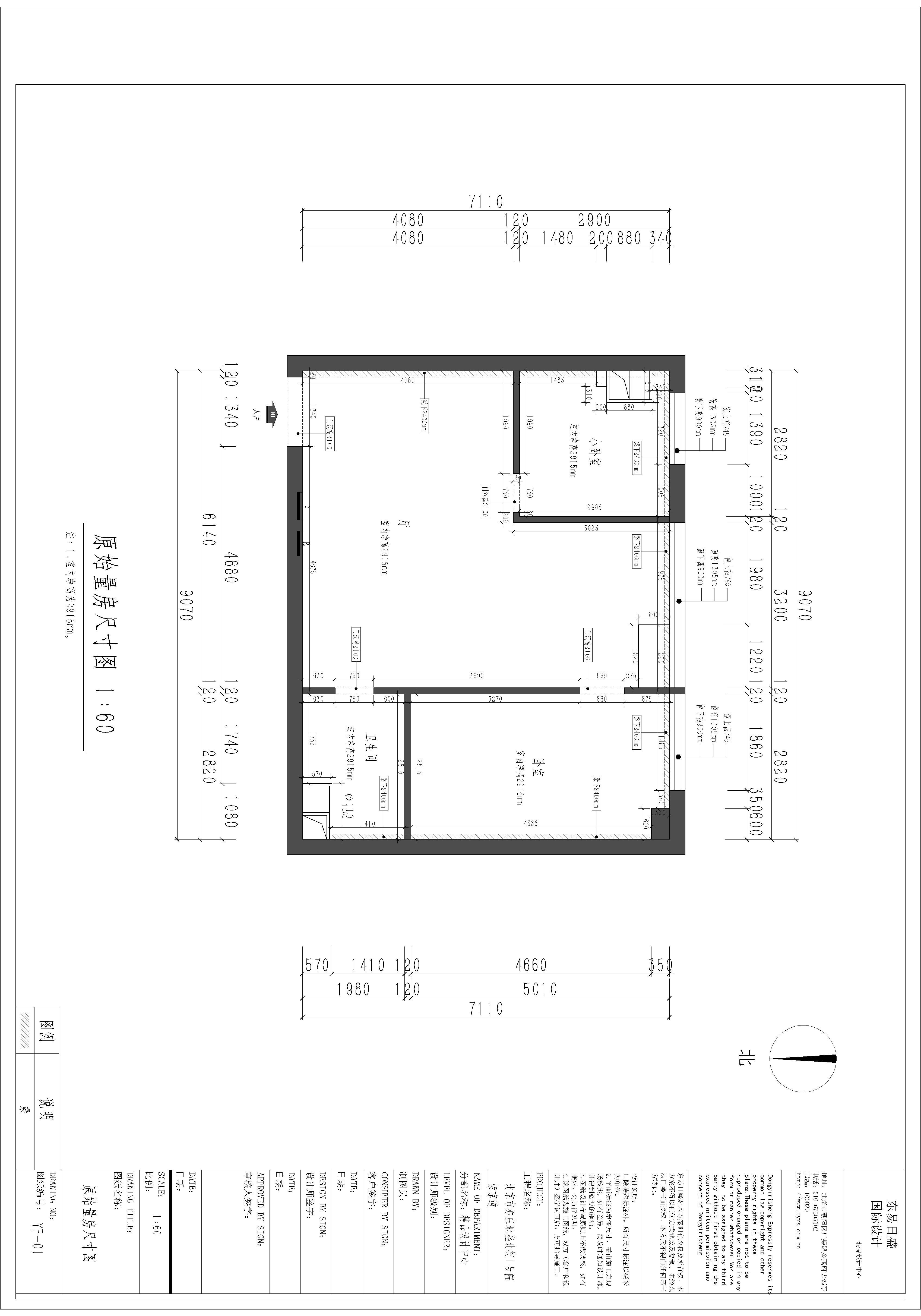 荣京道-90平米-现代风格-装修效果图装修设计理念