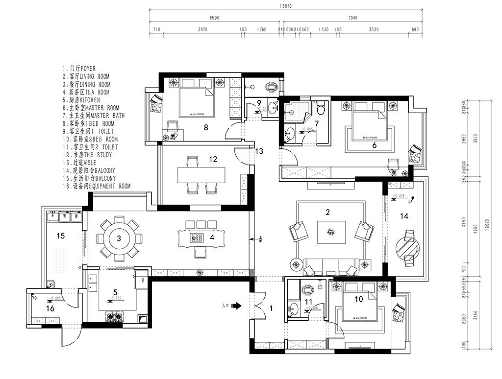 光大天骄御峰装潢案例-199㎡新中式家装成果图装潢策划愿景