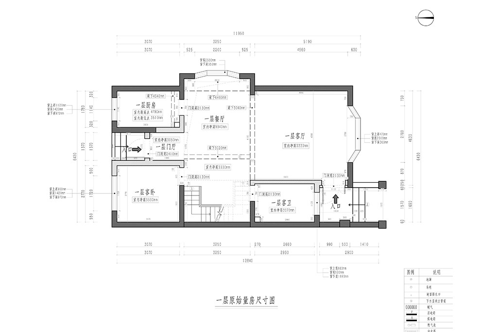 燕云花园-新中式-240㎡装修设计理念