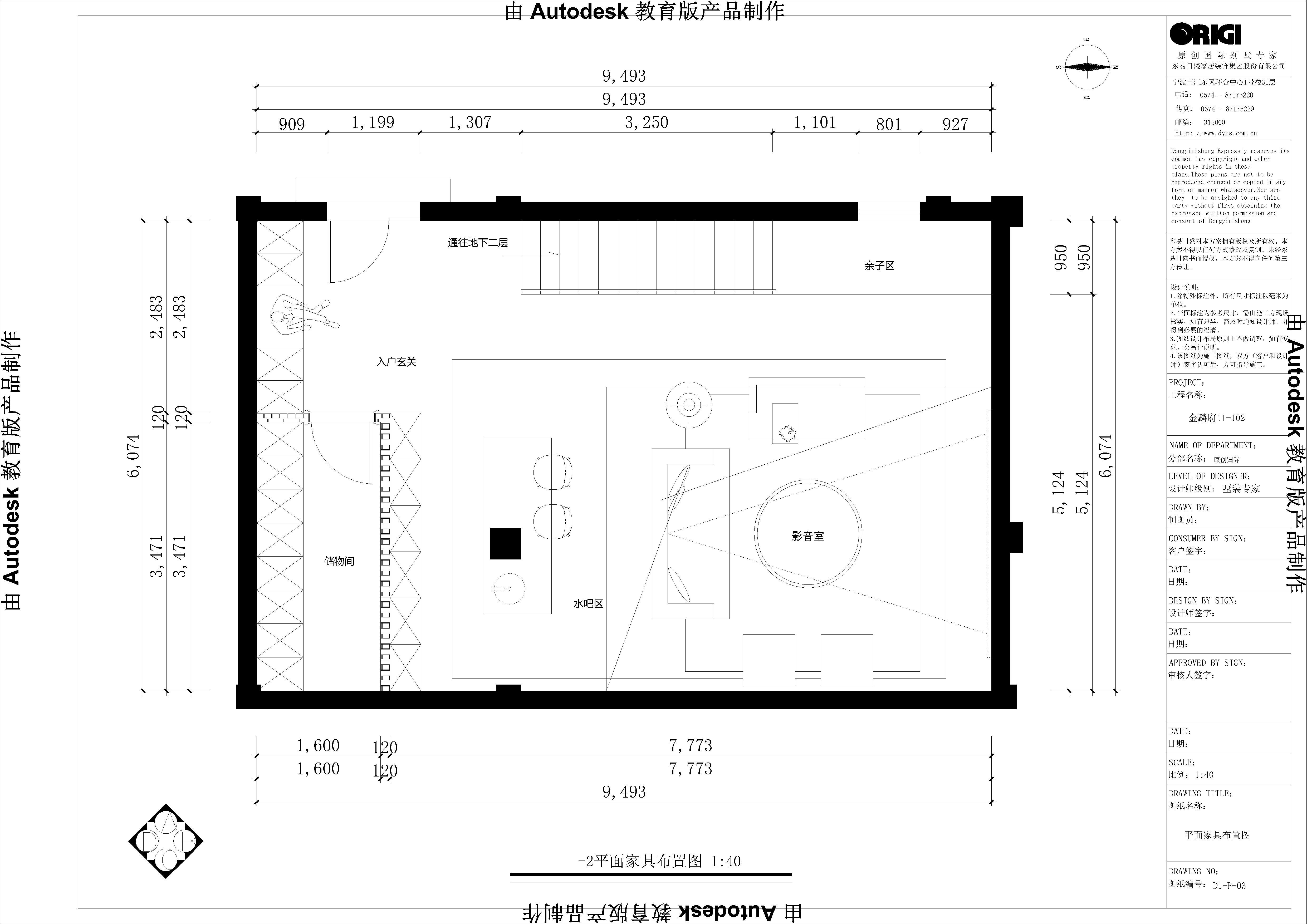金麟府-300平-意式轻奢装修设计理念