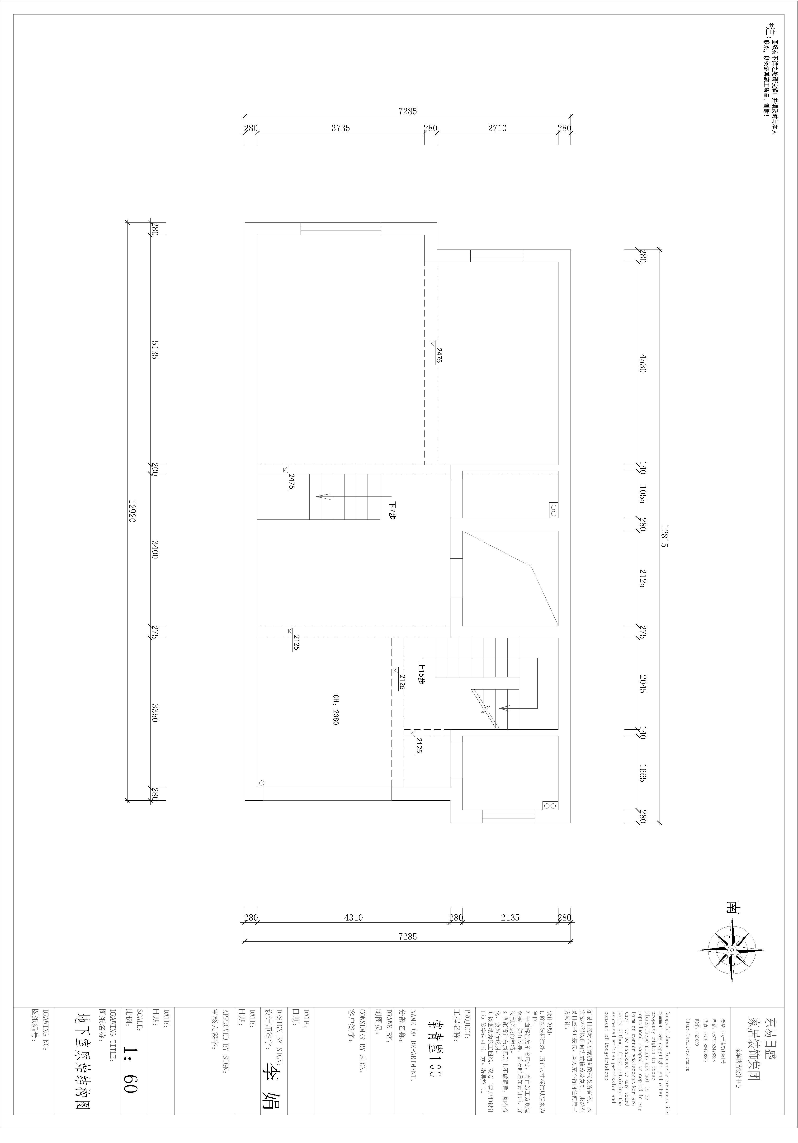 常青墅578m²——欧式新古典装修设计理念