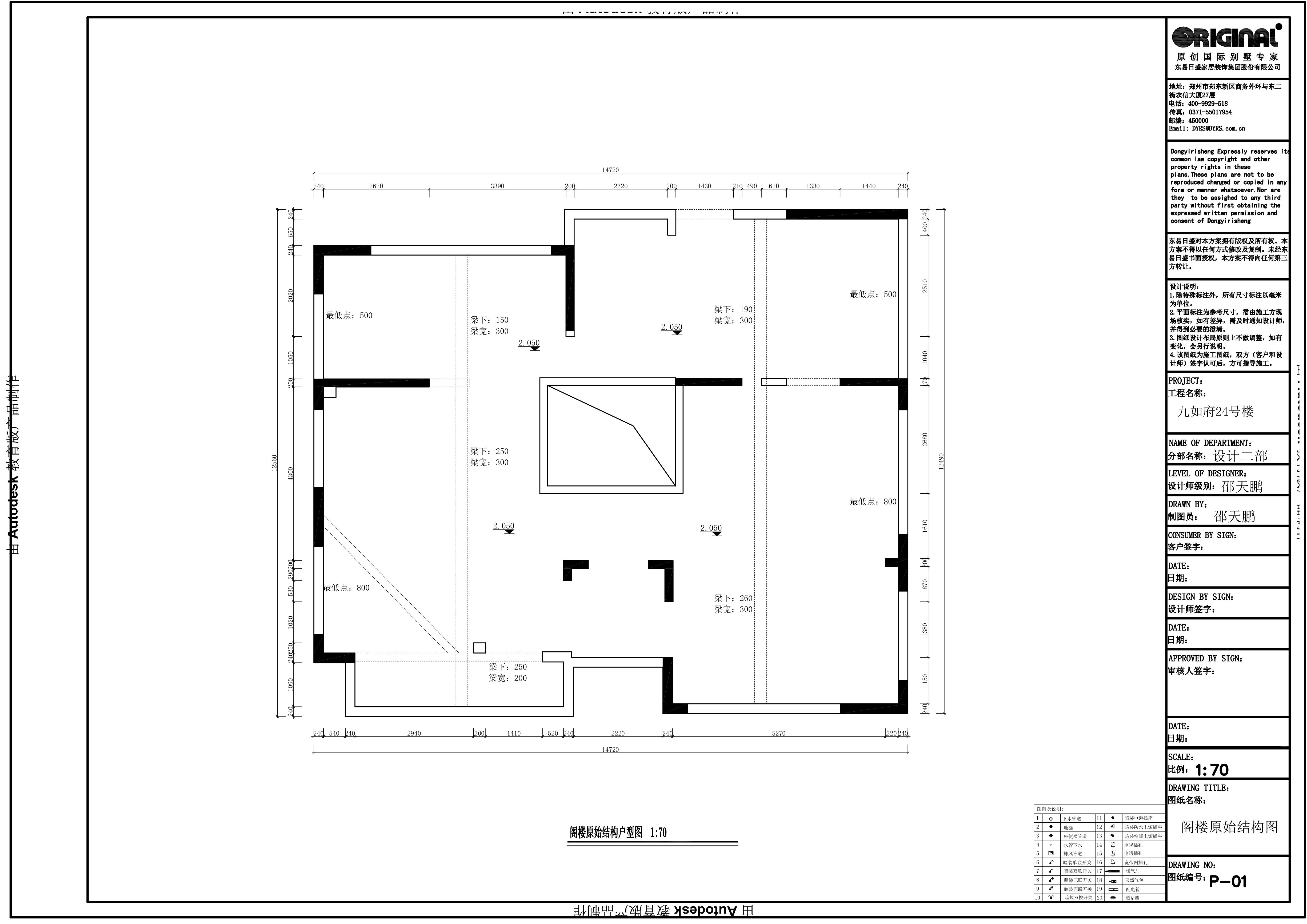 海马九如府现代简约风格180㎡平层+阁楼装修设计理念