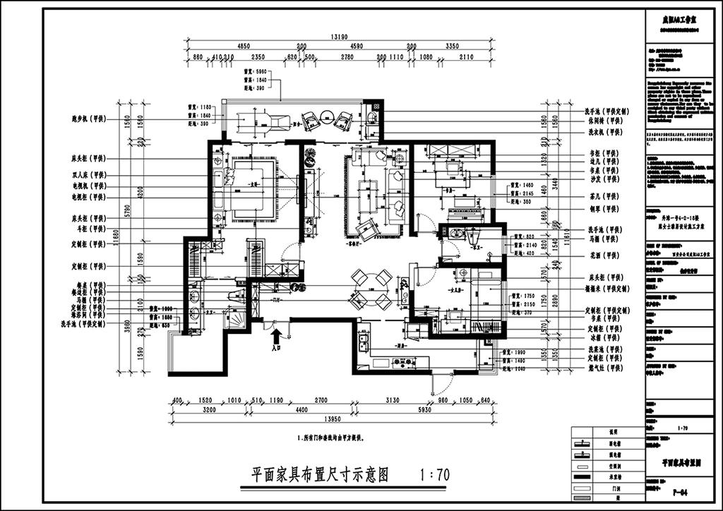 外滩一号 美式新古典装修效果图 三室两厅 164平米装修设计理念