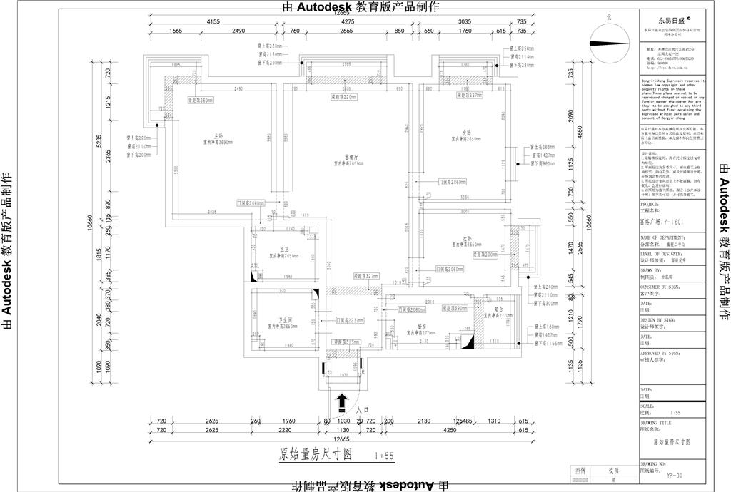 富裕广场-新中式风格-130平米装修设计理念