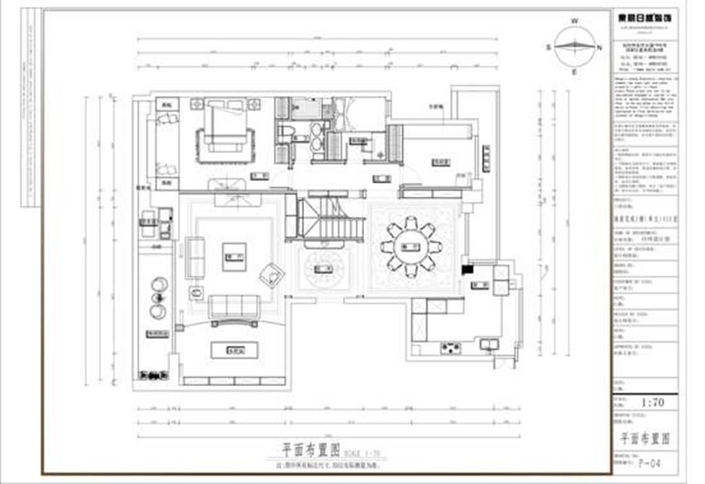海棠花苑 美式 300平方装修设计理念