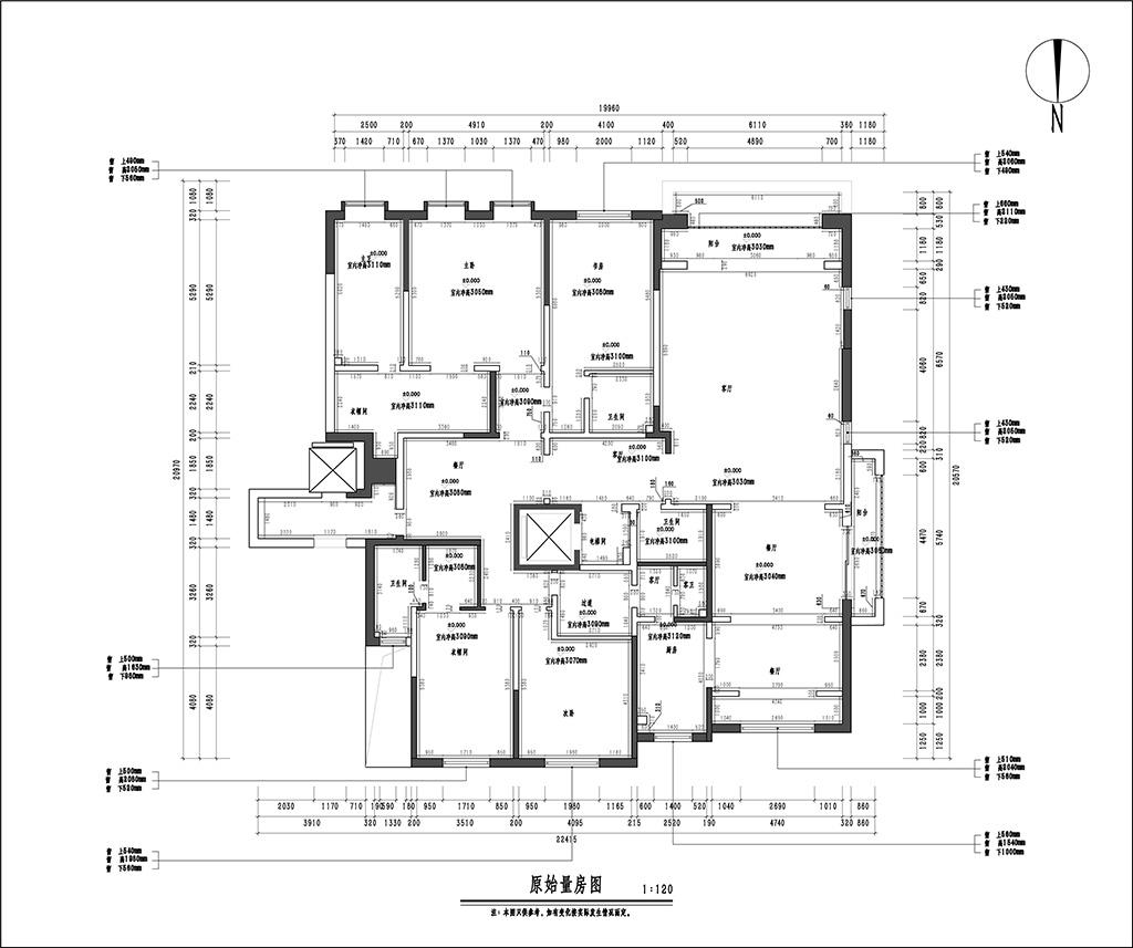 华著中城 中式风格装修效果图 四室三厅 380平米 设计师李斌装修设计理念