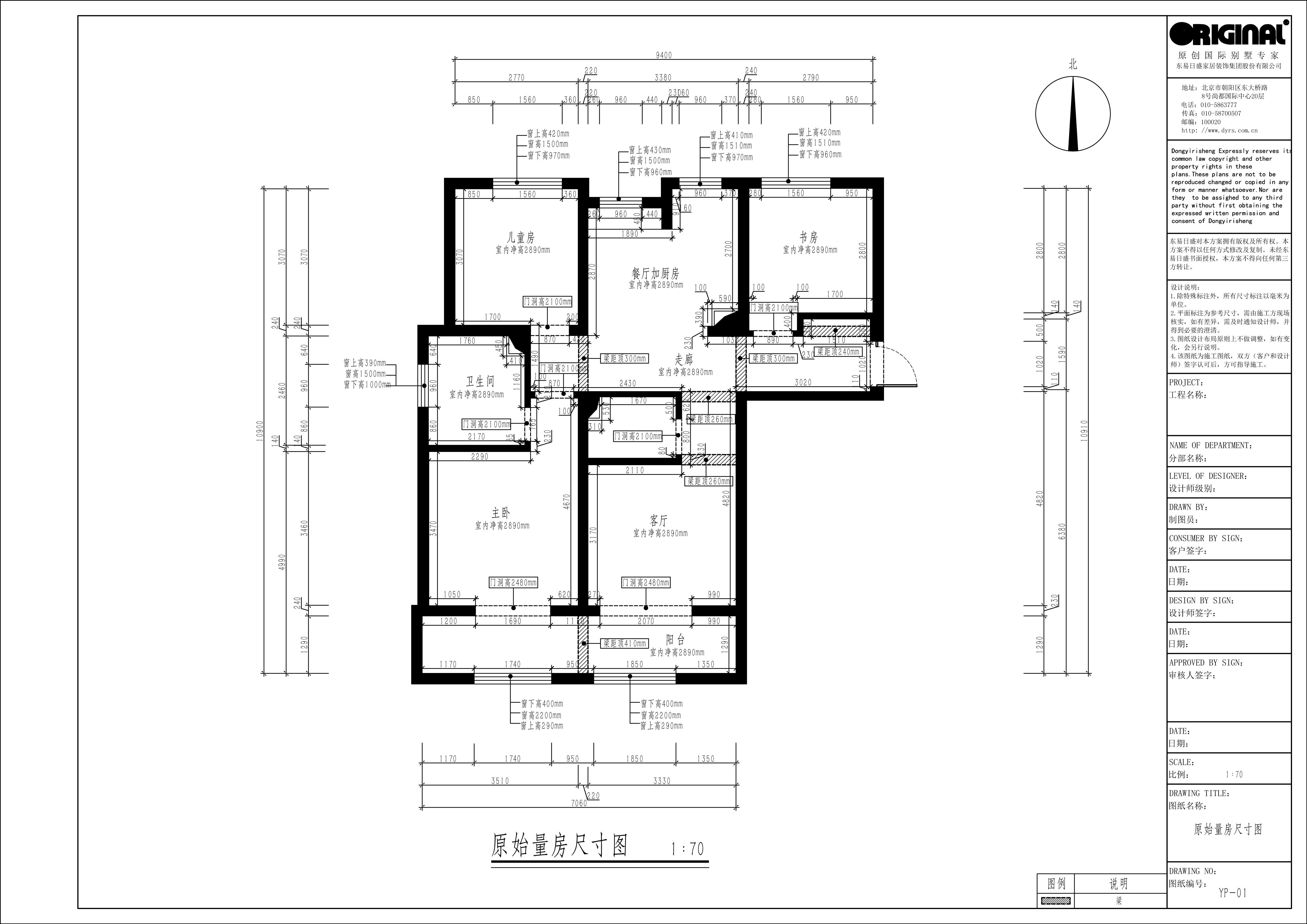 林荫大院110平三室二厅现代简约风格装修案例装修设计理念