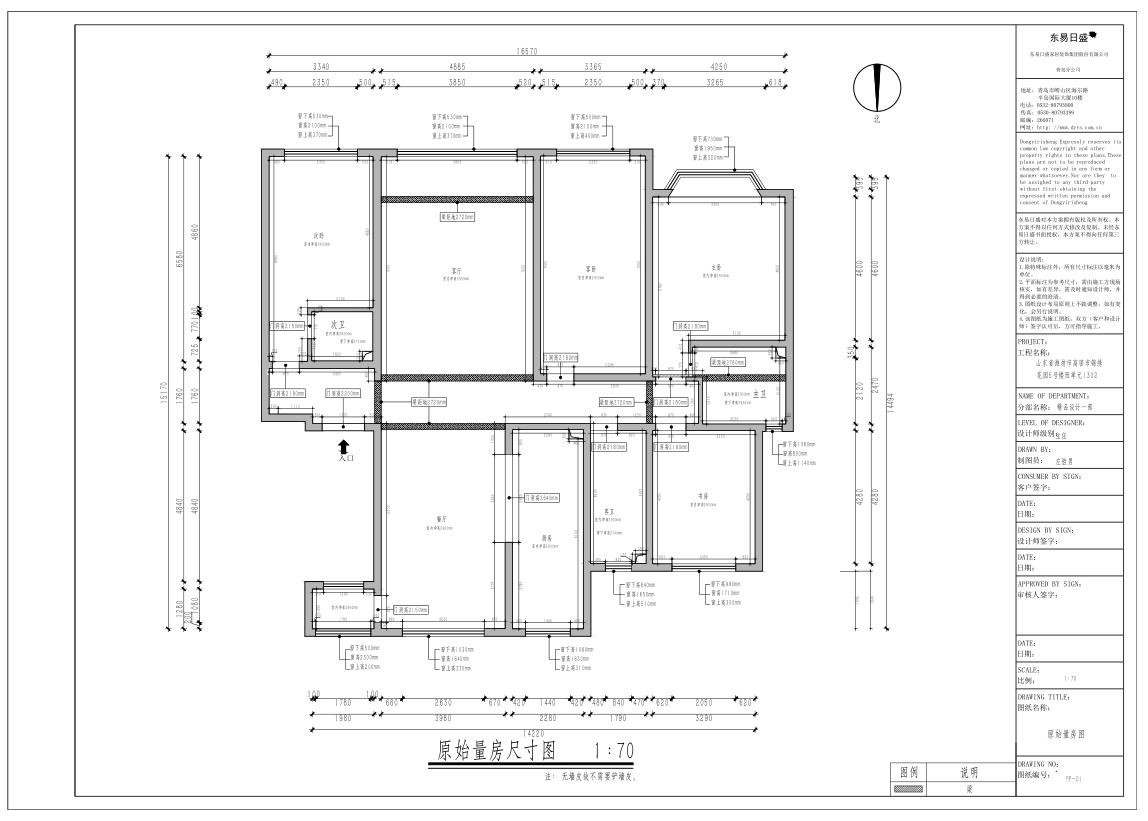 金海湾 300㎡ 现代轻奢装修设计理念