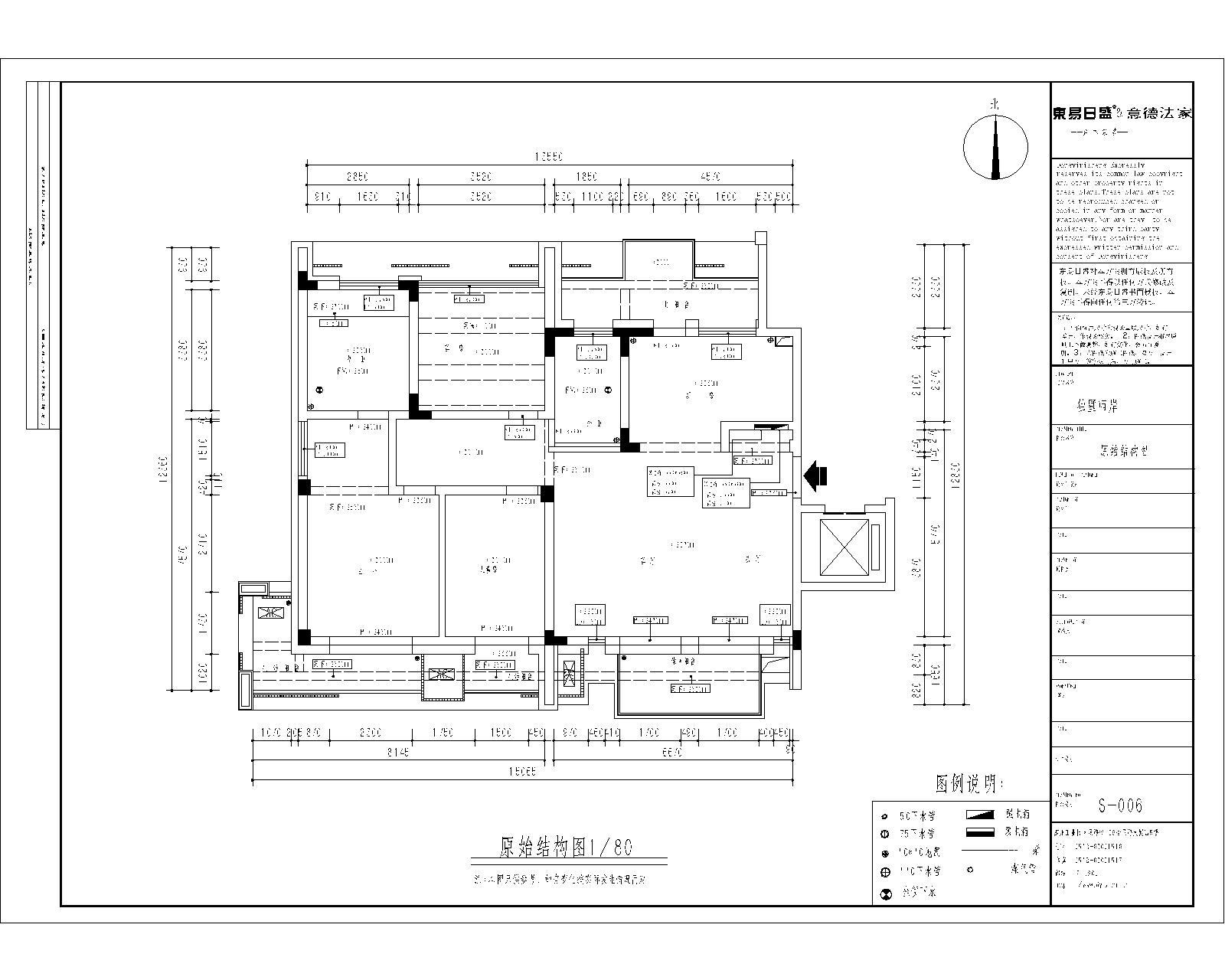 苏州独墅西岸140平方北欧风格装修效果图装修设计理念