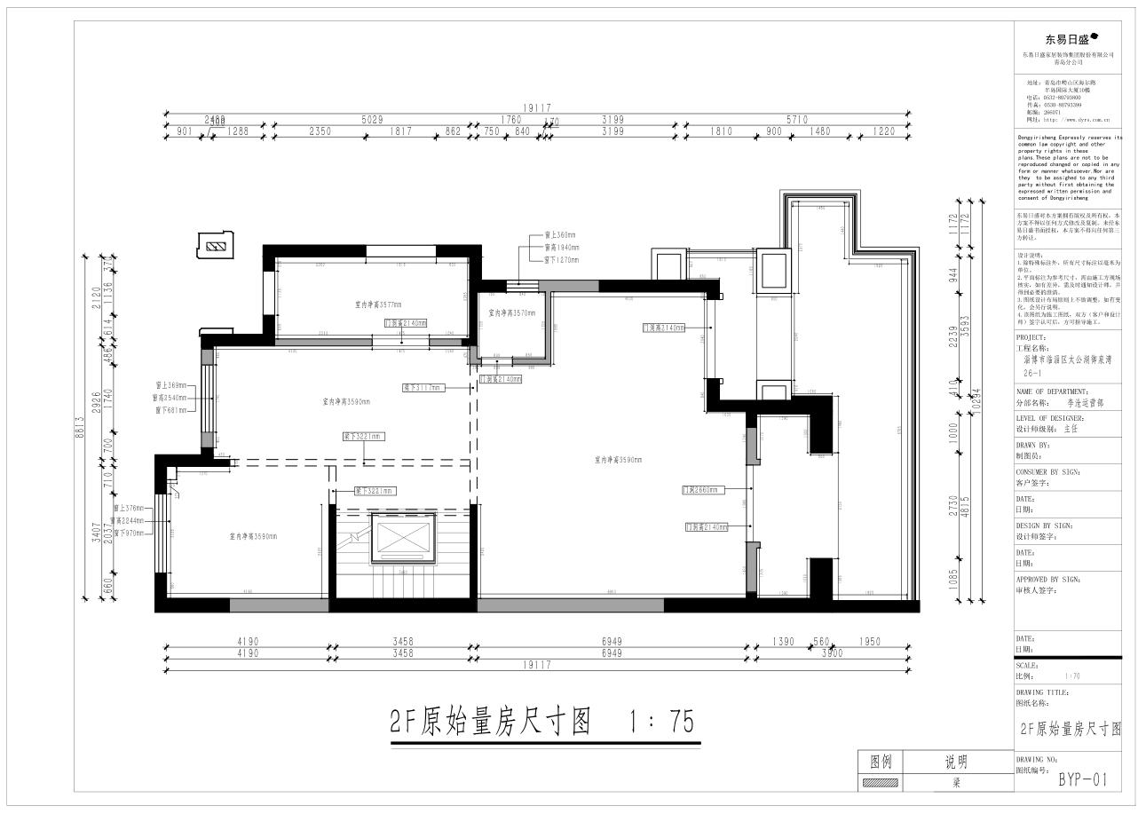 太公湖御泉湾 550㎡ 现代装修设计理念