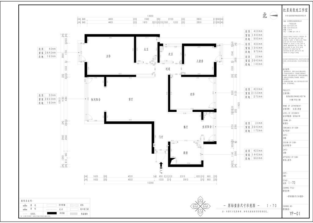 曲江龙邸 美式装修效果图 三室两厅 130㎡装修设计理念