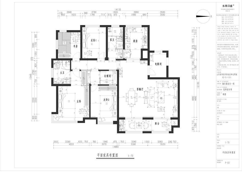 和达璟城 167㎡ 美式风格装修设计理念