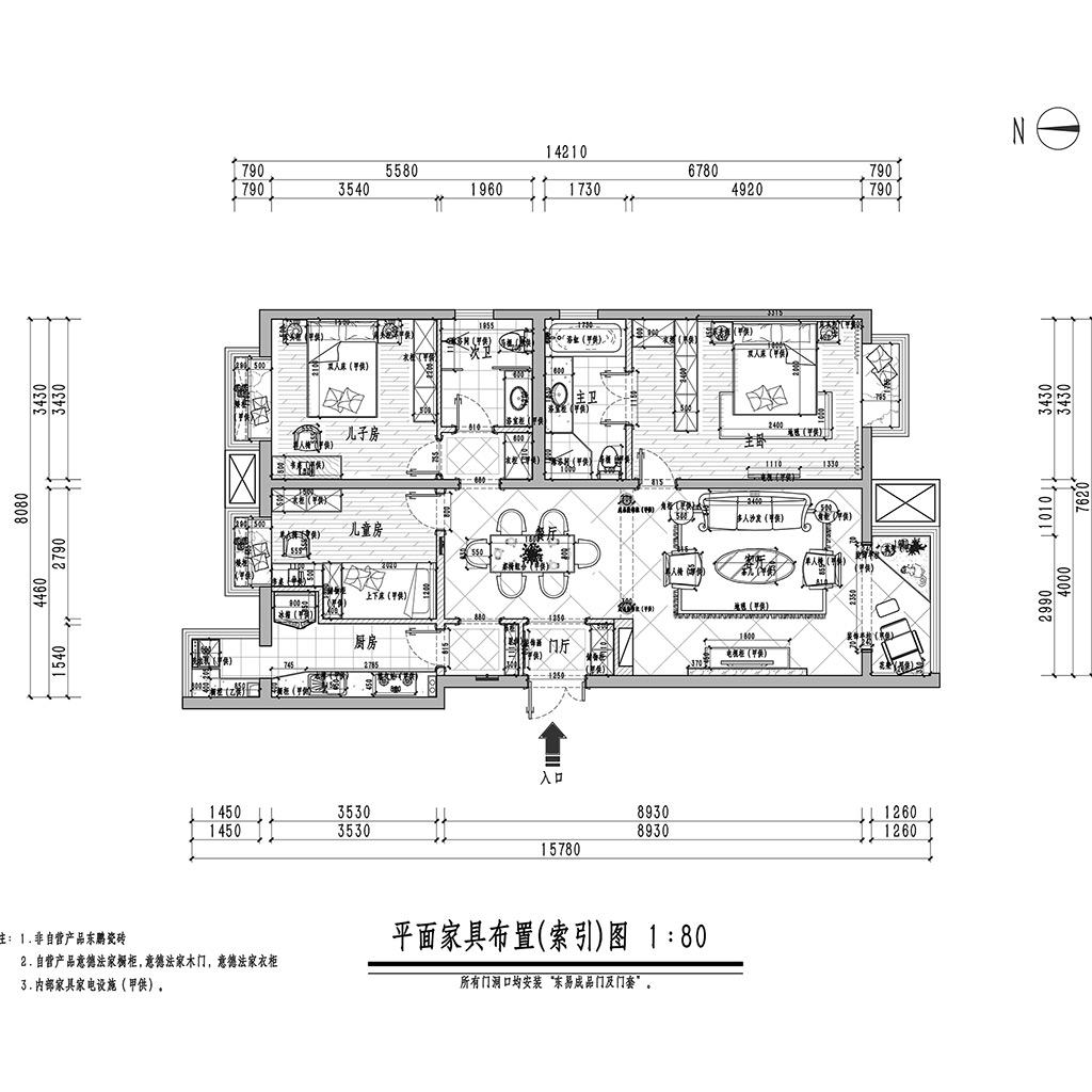 第三区·观邸120平米三居室欧式风格效果图装修设计理念