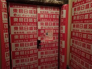 南京装修全包套餐模式有哪些陷阱?