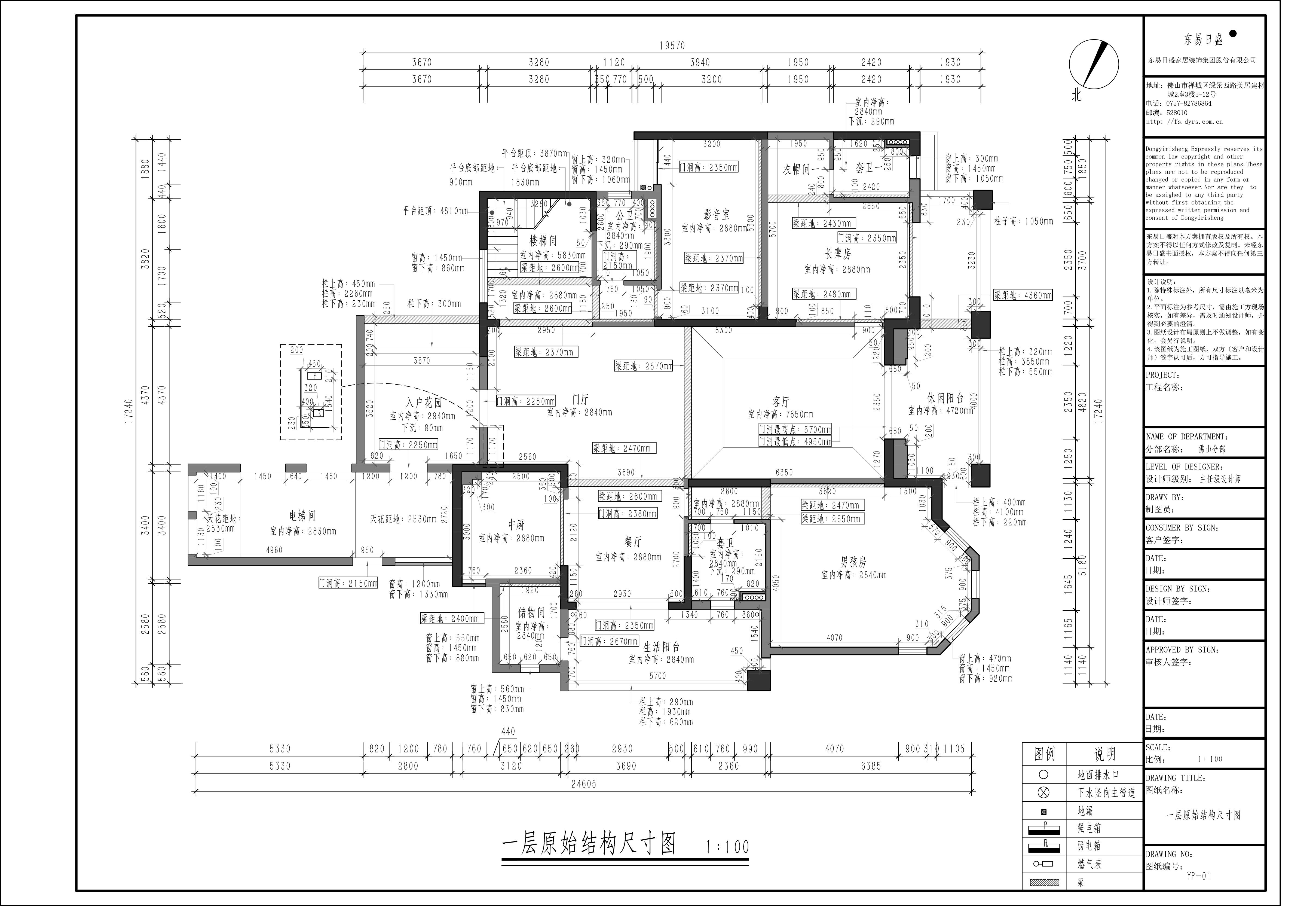金海岸513平轻奢复式楼装修效果图装修设计理念