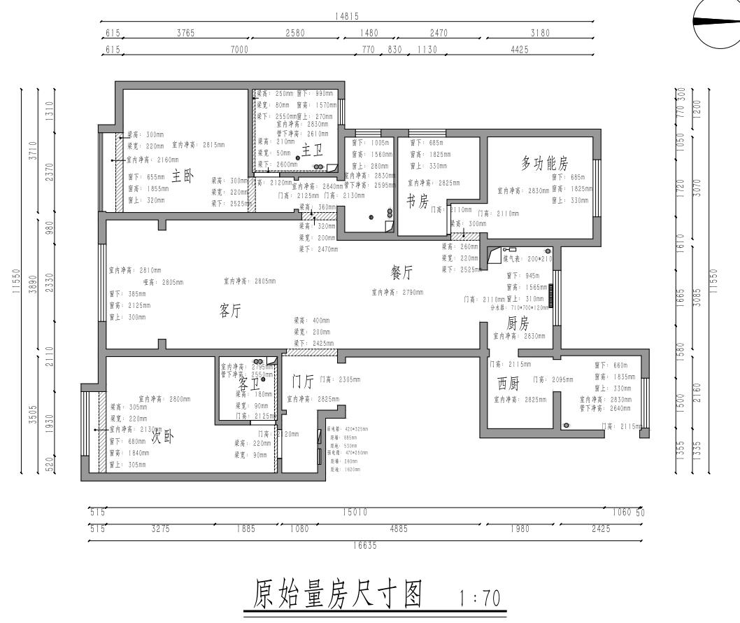 保利香槟国际三居室新中式设计风格装修设计理念