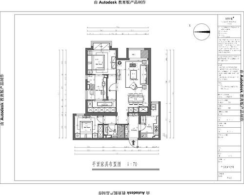 三环新城-90平米-欧式装修设计理念