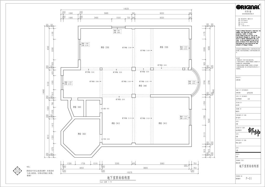 杭州湘湖壹号1000m²——简欧风格装修设计理念