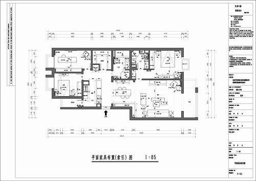 远洋德邑-新中式-140平米装修设计理念