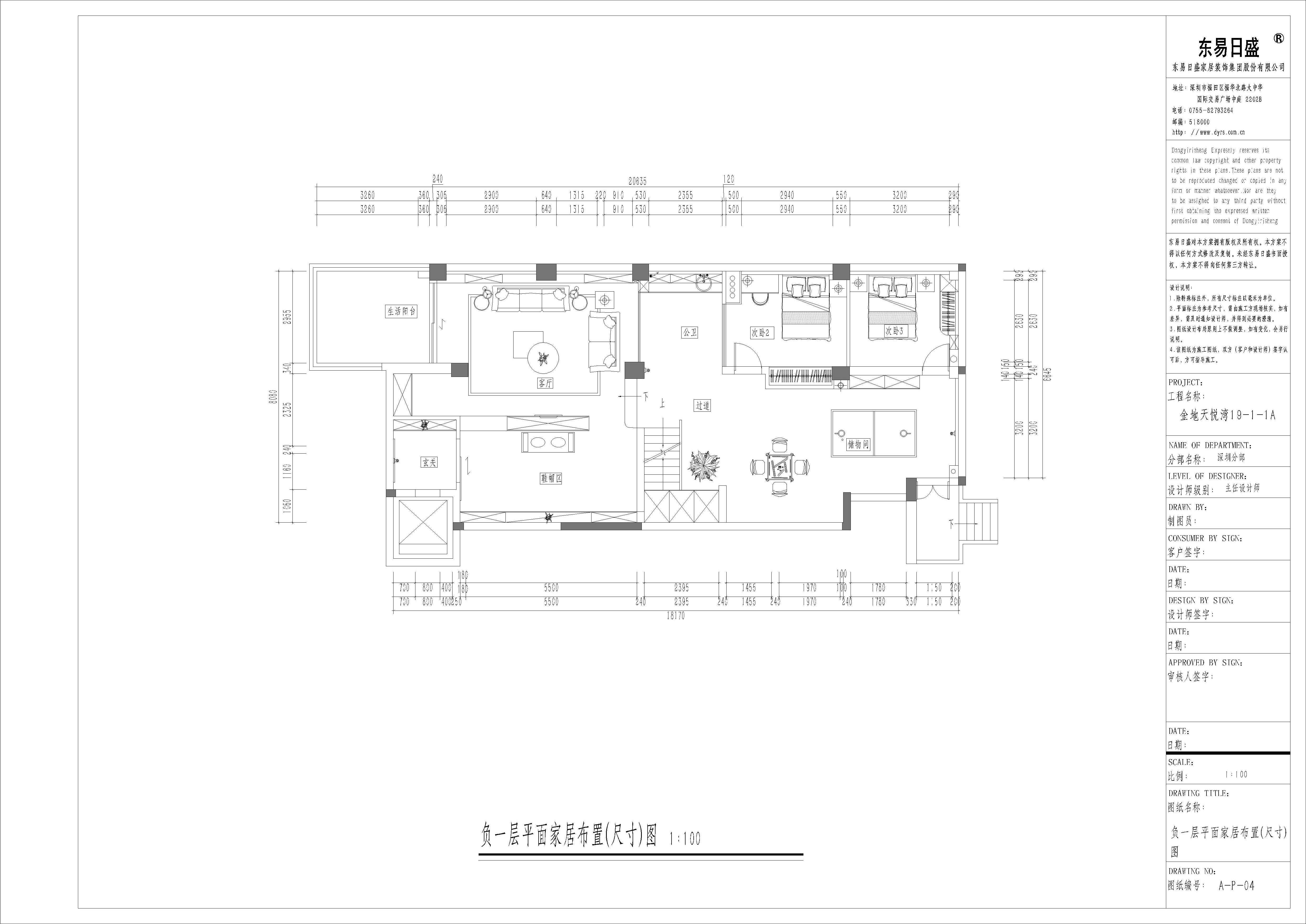 金地天悦湾-439平米别墅设计-简美风格装修案例装修设计理念