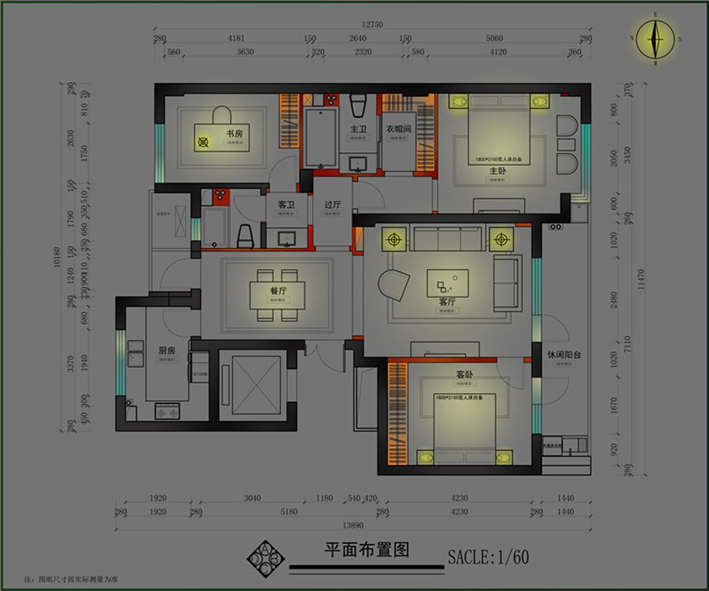 海棠花苑 美式乡村 142平装修设计理念