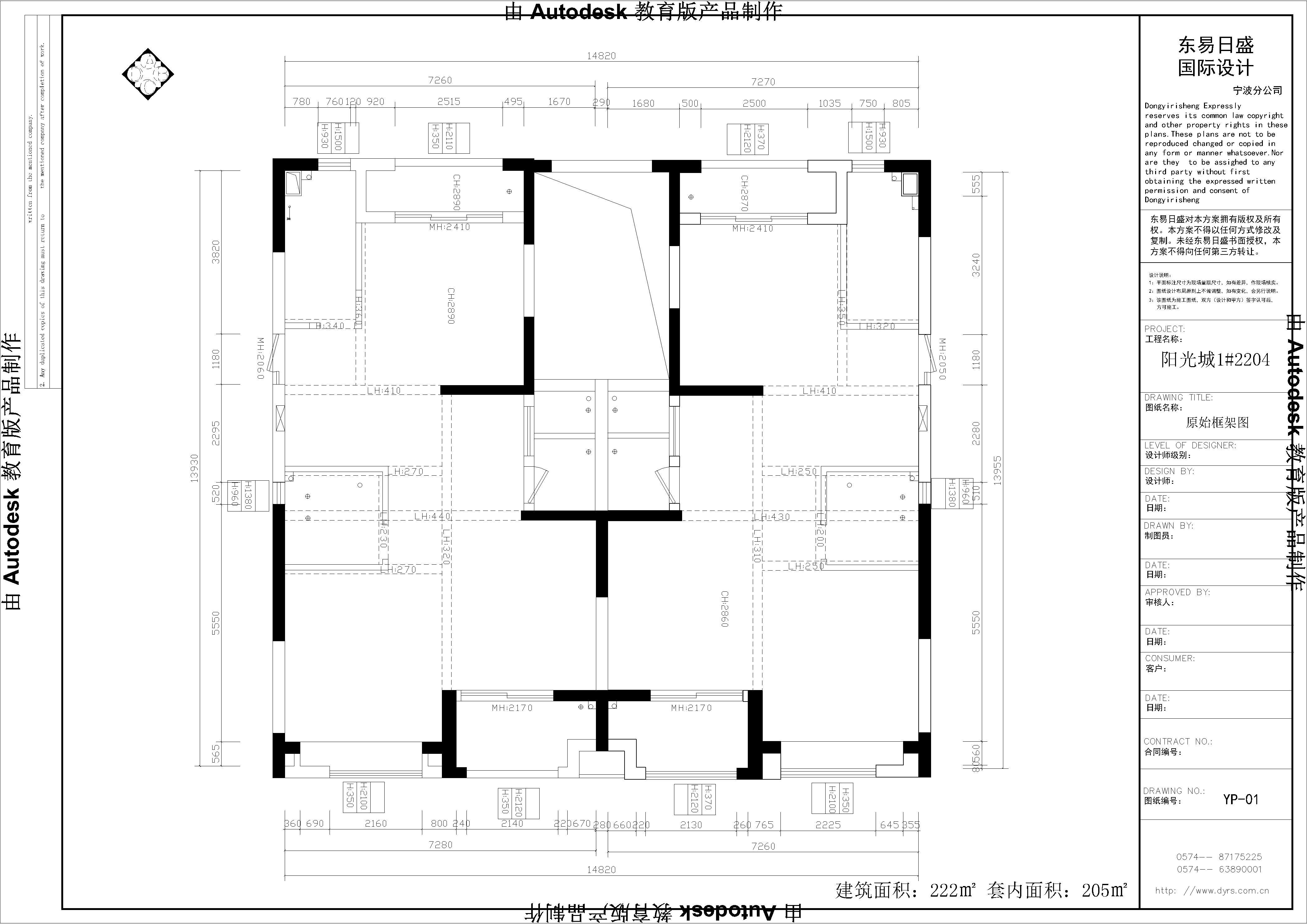 阳光城-200平-新中式风格装修设计理念