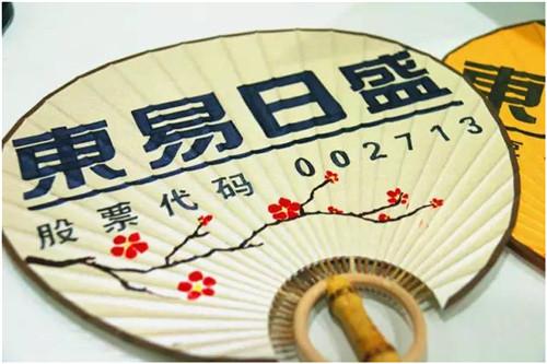 全球选美盛会上,东易日盛诠释真正中国美(图六)