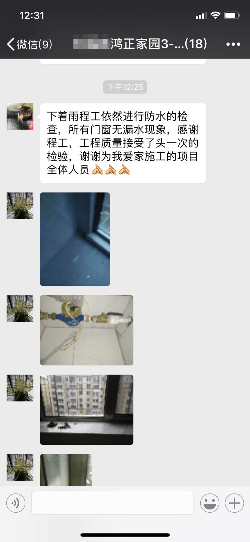 微信图片_20180820142802_副本.png