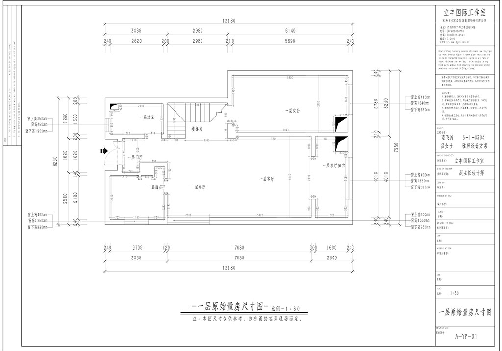 南飞鸿十年城 现代简约装修效果图 五室二厅 220平米装修设计理念
