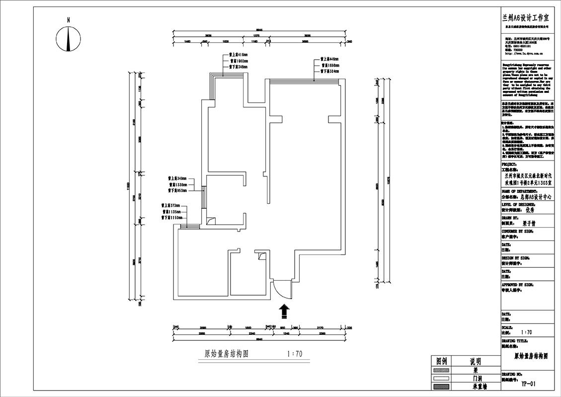 元森北新时代-92平米-美式风格装修案例效果图装修设计理念