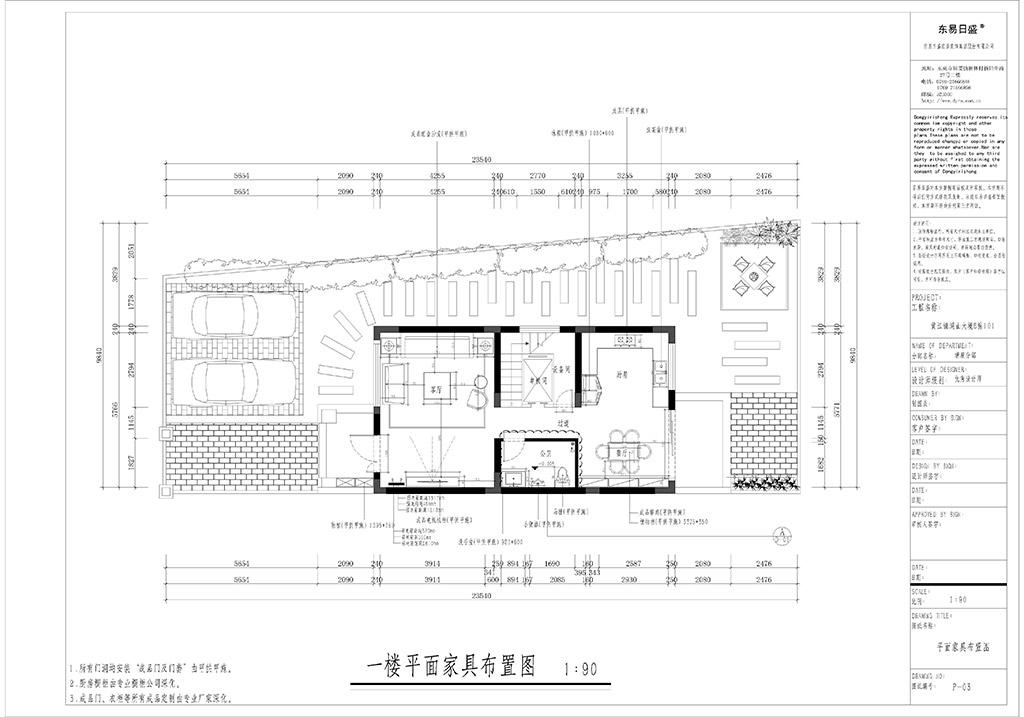 黄江金地湖山大境别墅装修案例-280㎡新中式装修效果图装修设计理念