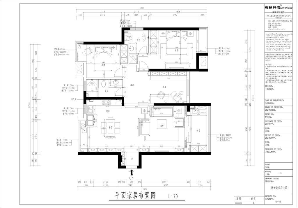 CBD楚世家131平米现代风格装修效果图装修设计理念