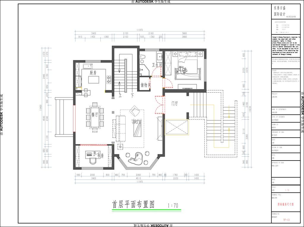 新新小镇   300平米  简美装修设计理念