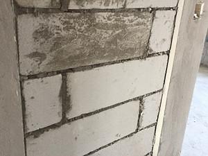 东莞装修公司对装修中拆墙的介绍