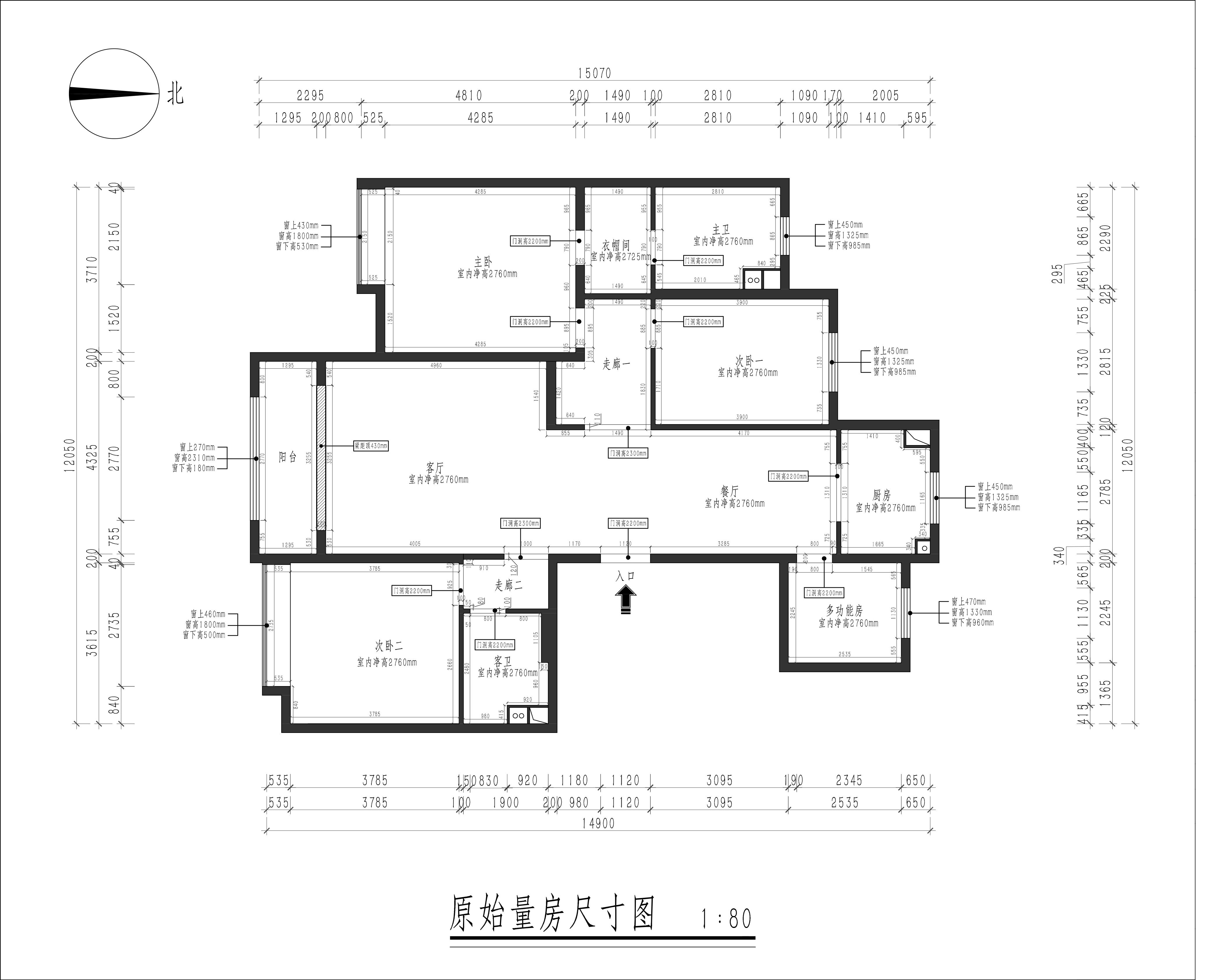 华苑名悦-120平米-现代简约装修设计理念