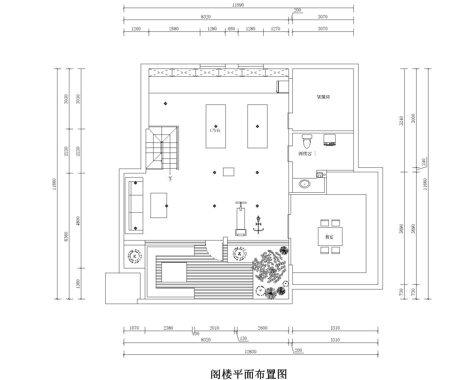 中信城中央公园 现代简约 180㎡ 温馨舒适装修设计理念