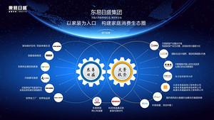深圳东易日盛装修质量怎么样,这方面有人了解吗?