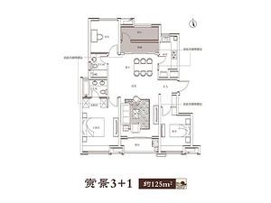 中海上林院125平米现代简约风格户型解析